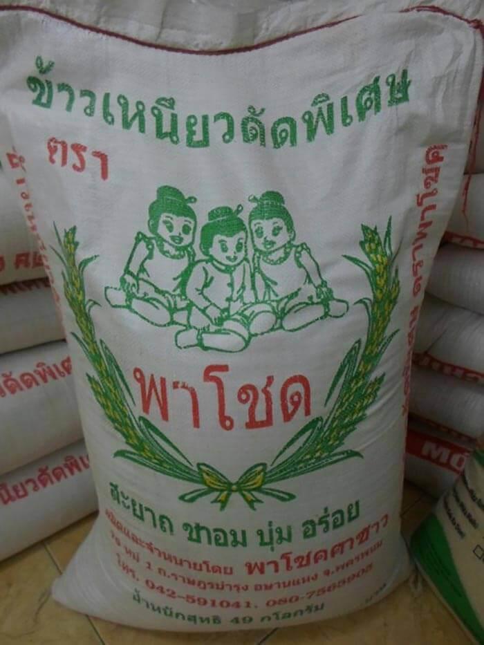 Gao Campuchia