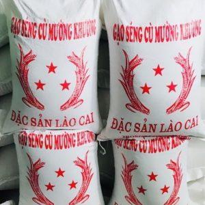 Gạo séng cù Mường Khương