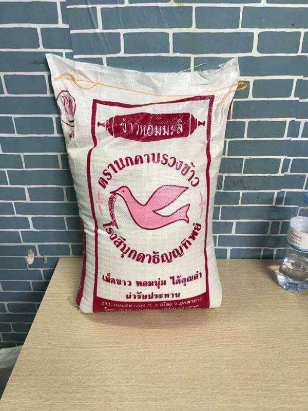 Gạo tám thái nhập khẩu